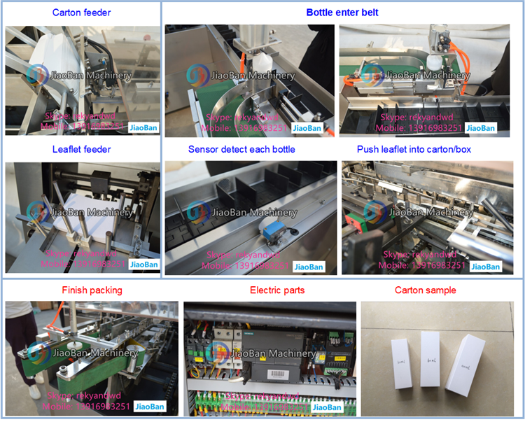 JB-120WZ Goede prijs van kartonnen doos verpakking machine voor glazen fles hennep olie, e-vloeistof essentiële olie