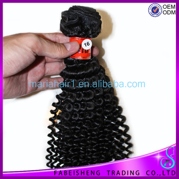 Top grade ready delivery 100 human hair cheap urban beauty human top grade ready delivery 100 human hair cheap urban beauty human hair weave pmusecretfo Images