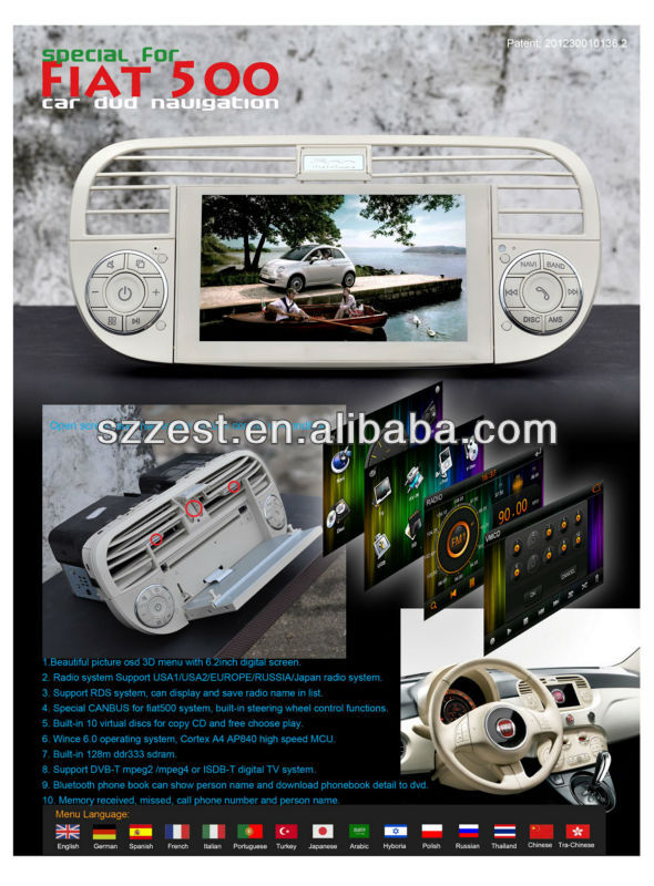 2012 FIAT BRAVO android Car DVD/GPS/PC System,FIAT car dvd gps
