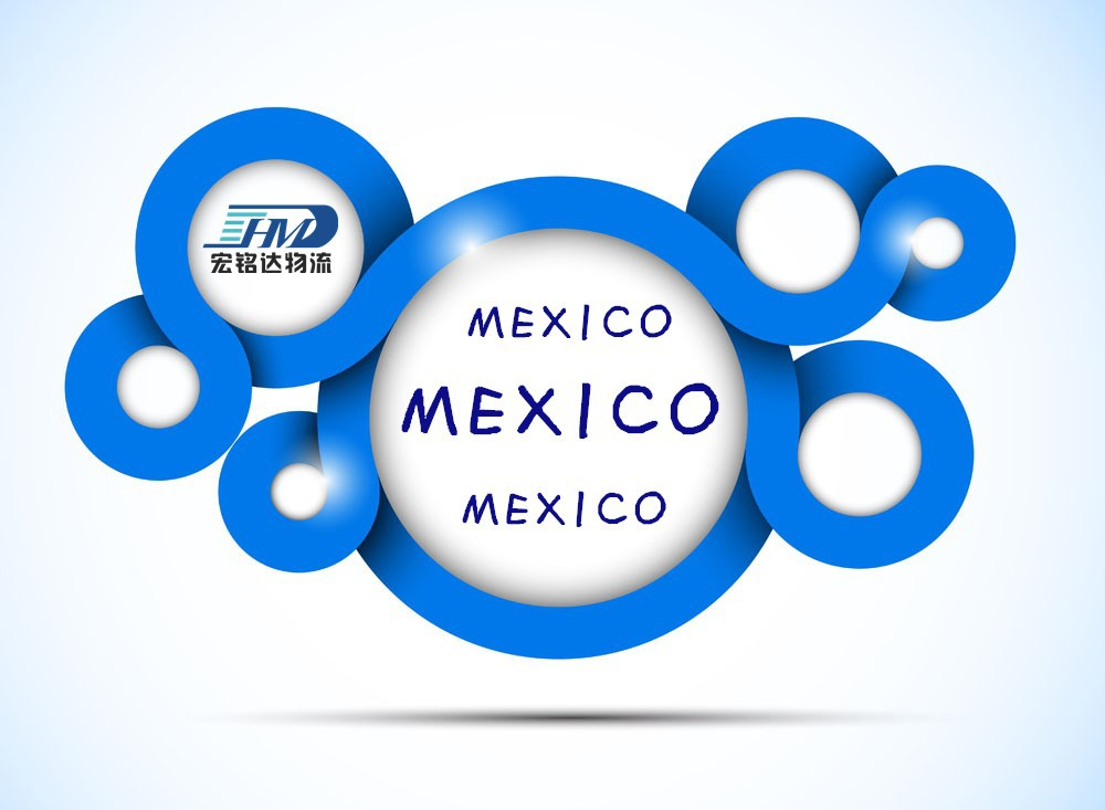 Shenzhen Sea Freight/Shipping/Ocean Freight/Forwarding Agent to Mexico City Mexico