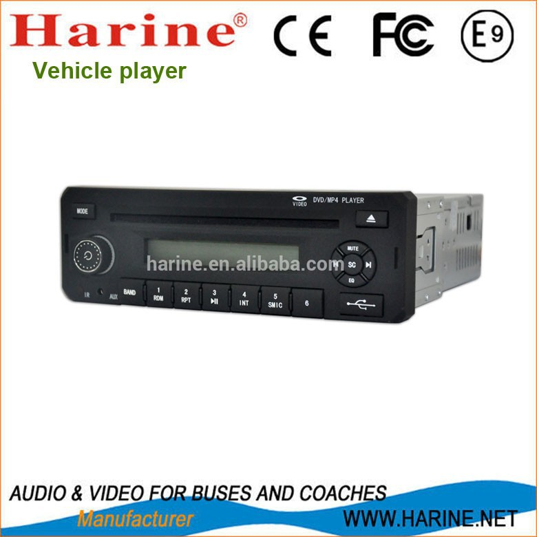 China vehicle factory supply car dvd vcd cd mp3 mp4 player