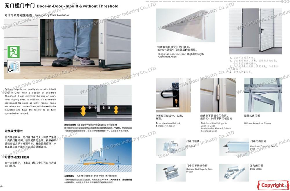 Industrial Sectional Door --- 10 Years Warranty Time