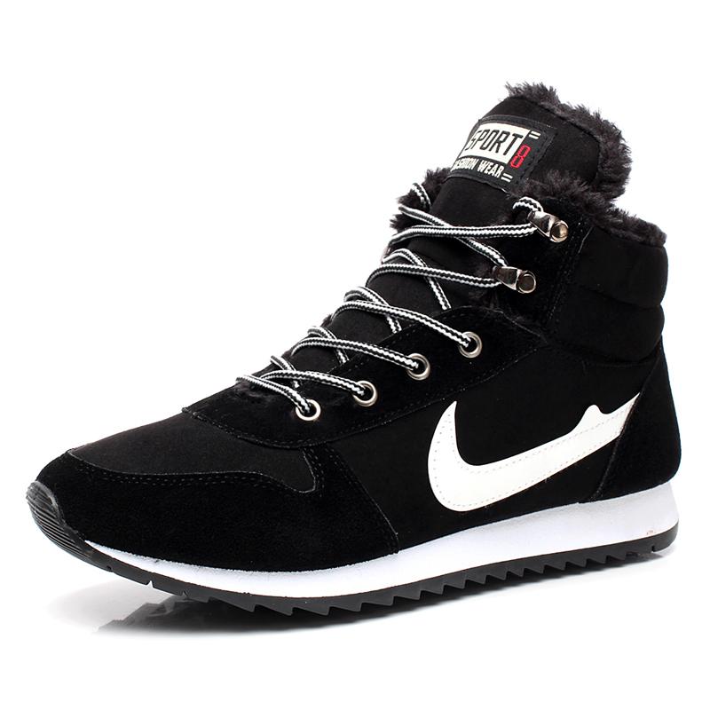 961759b4 Nieve zapatos de hombre botas masculina 2015 PU invierno botines calientes  moda casual y el algodón