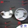 Hot Sale New Design Injection Plastic Lamp Cap