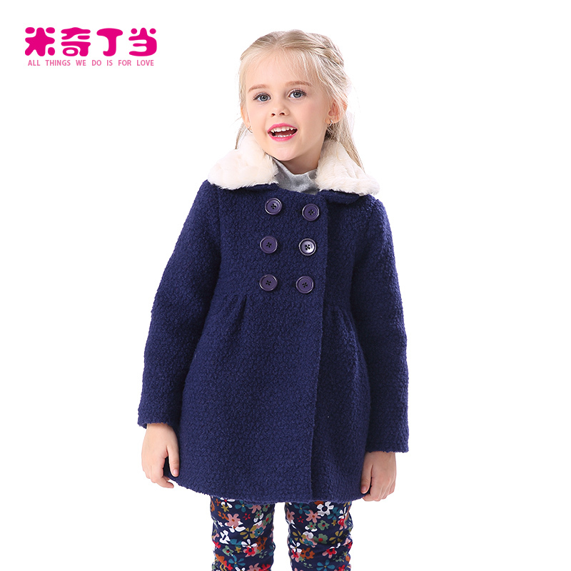 Oem Kids Clothing Factory Kids Wear China Child Outwear Fancy ...