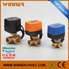 Popular High Qulity Best Selling 12V DC Electric Motor
