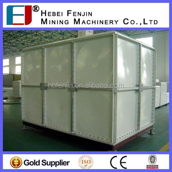 Water Storage Tank Water Storage Tank Buy Online