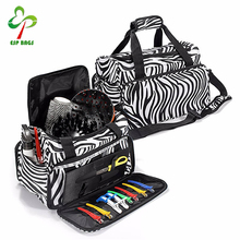 Factory price professional zebra makeup kit box for women, cosmetic beauty salon kit boxes empty