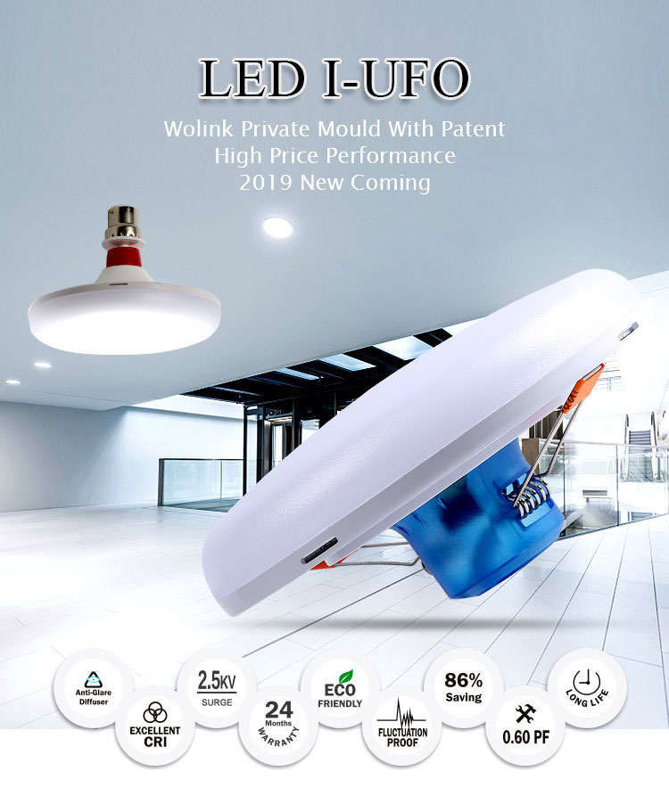 Commercial lighting indoor Aluminum recessed RGBW ceiling 12w led downlight