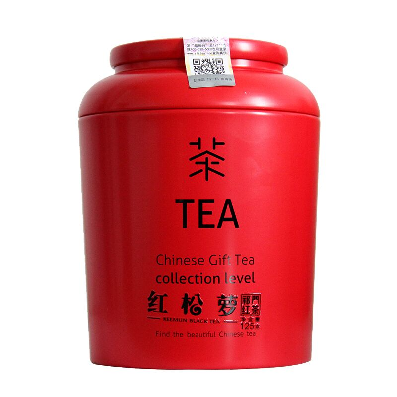 china keemun black <strong>tea</strong> with best price