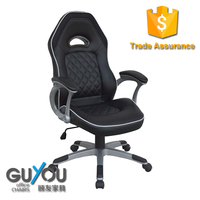 GUYOU Trustworthy leather chair furniture swivel lift office Plastic chair