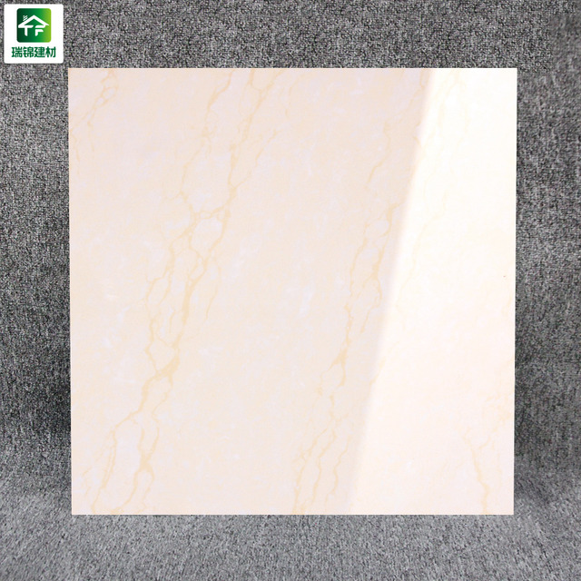 Buy Cheap China Natural Ceramics Floor Tile Products Find China - Brazilian tile manufacturers