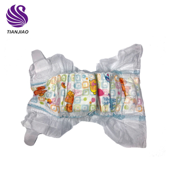 Custom logo baby products of all types baby diapers at wholesale price