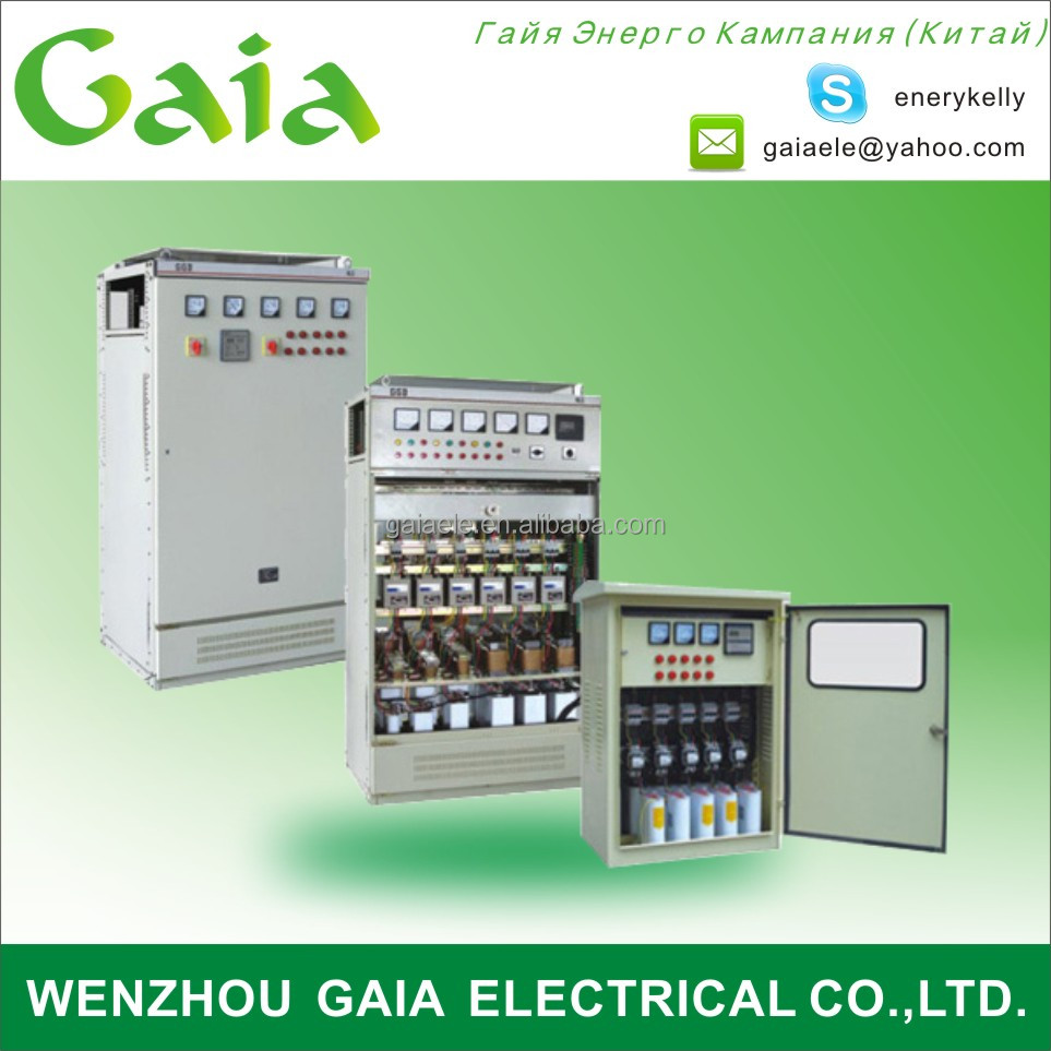 Capacitor Bank for Power Factor Improvement energy saving 30kvar~1200kvar