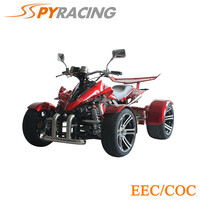 2016 NEW 4 WHEELER ATV FOR ADULTS