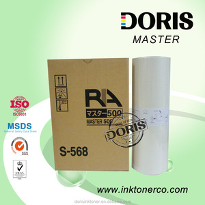 RA stencil master roll S-568 for Risograph duplicator GR RA A3 B4 A4