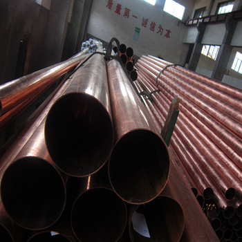 Copper Pipe Customized Size Copper Tube Price