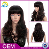 Dark brown long curly wig synthetic cheap fashion hair free wig catalogs