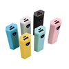 2014 Hot selling Power bank car jump start Aluminum power bank 2600mah
