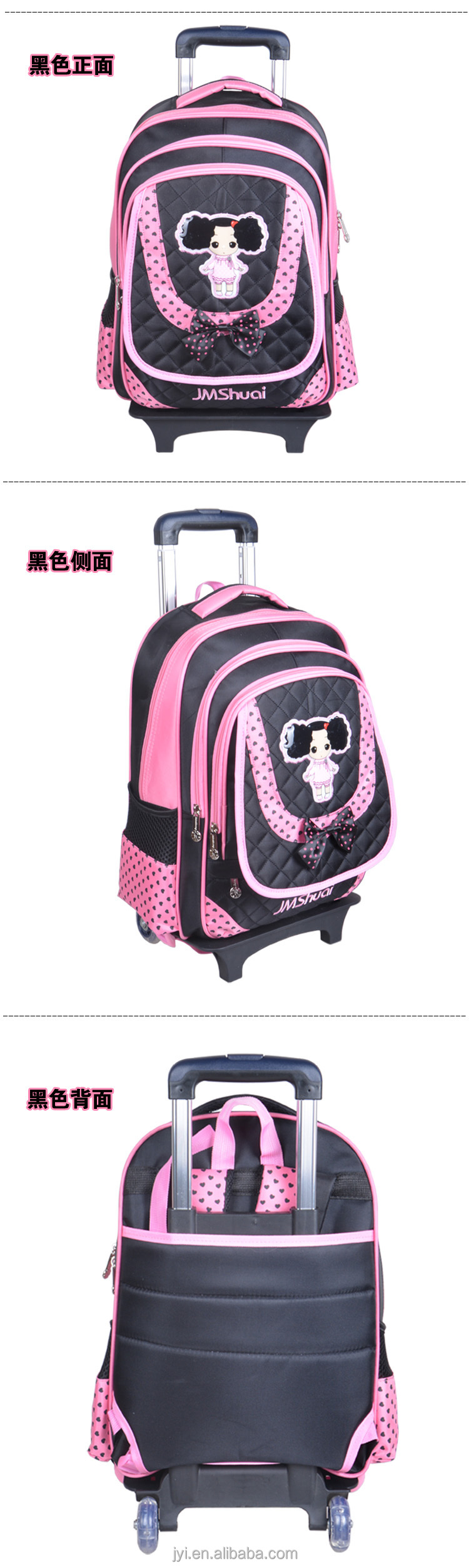 School bag hs code - Wholesale Detachable Kids School Bag With Wheels For Girls