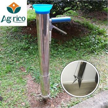 Hand Held Transplanter Steel Agrico Vegetable Seeds Planter Buy