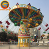 China Major Amusement Parks With Sky Chaser for kids