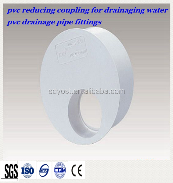 high quality and low price pvc water drainage pipe fittings coupler