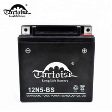 12N5-BS 12V 5AH motorcycle battery wet cherged MF lead acid battery