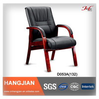 D053A Hangjian Antique Wood Reclining Rocking Chair