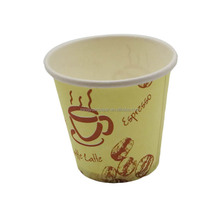 Sell well top quality coffee printed paper cup,custom party cups