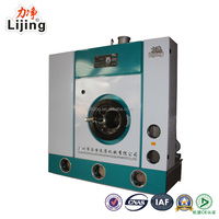 Laundry Shop and Hotel Used Dry Cleaning Machine for Sale ( 8KG~16KG)