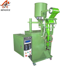 Full automatic pouch chemical powder packaging machine