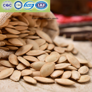best selling roasted pumpkin seeds
