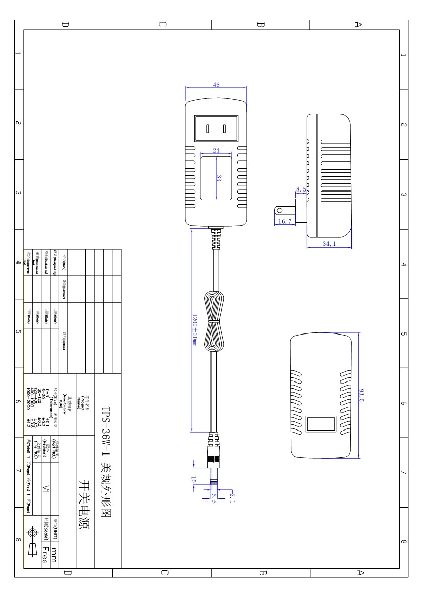 High Quality Smps Circuit 110v 230v Ac To 12v 2a Dc Wall Adapter 12 Wiring Diagram For Volt Emergency Light Led