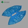 /product-detail/disposable-hdpe-plastic-blue-shoe-covers-manufacturer-60049399447.html