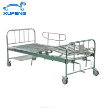 Two Functions Manual hospital sand bed with potty-hole for hospital equipment