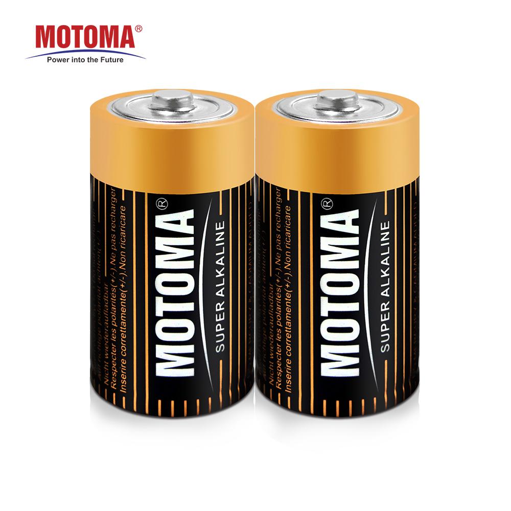 Motoma R20 D Size Battery 1 5v Alkaline For Flashlight