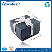 square white cardboard gift box with lids