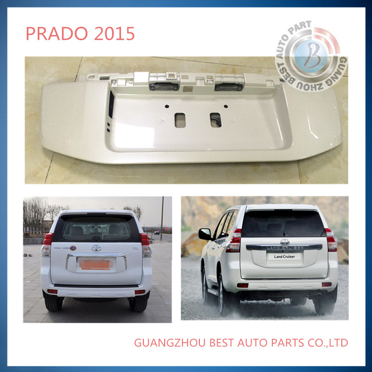Rear license plate cover back license support panel moulding for TOTOTA PRADO 2014 2015