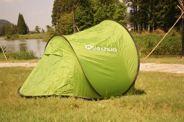Half Opening Instant Tent Fishing Beach Shade Quick Setup & Half Opening Instant Tent Fishing Beach Shade Quick Setup - Buy ...