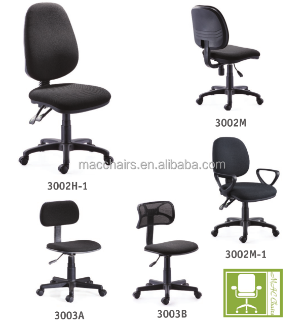 Plywood fabric office chair / tasking staff fabric chair /Student chair withbase