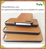 Cheap mobile phone cases wooden phone case for iphone 5s wood