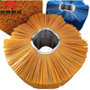 PP and steel wire sweeper brush for road cleaning