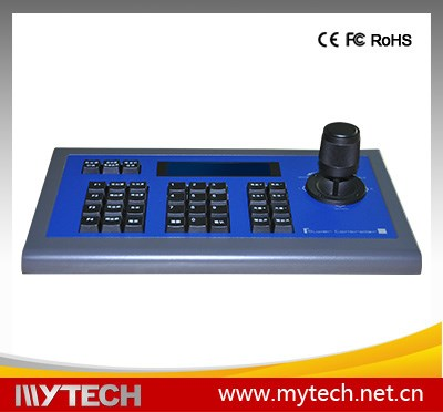 mytech 3 Axis joystick rs485 Blue LCD screen Keyboard for cctv ptz camera