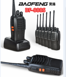 hot selling 16CH 400-470mhz Baofeng BF-888s walkie talkie interphone