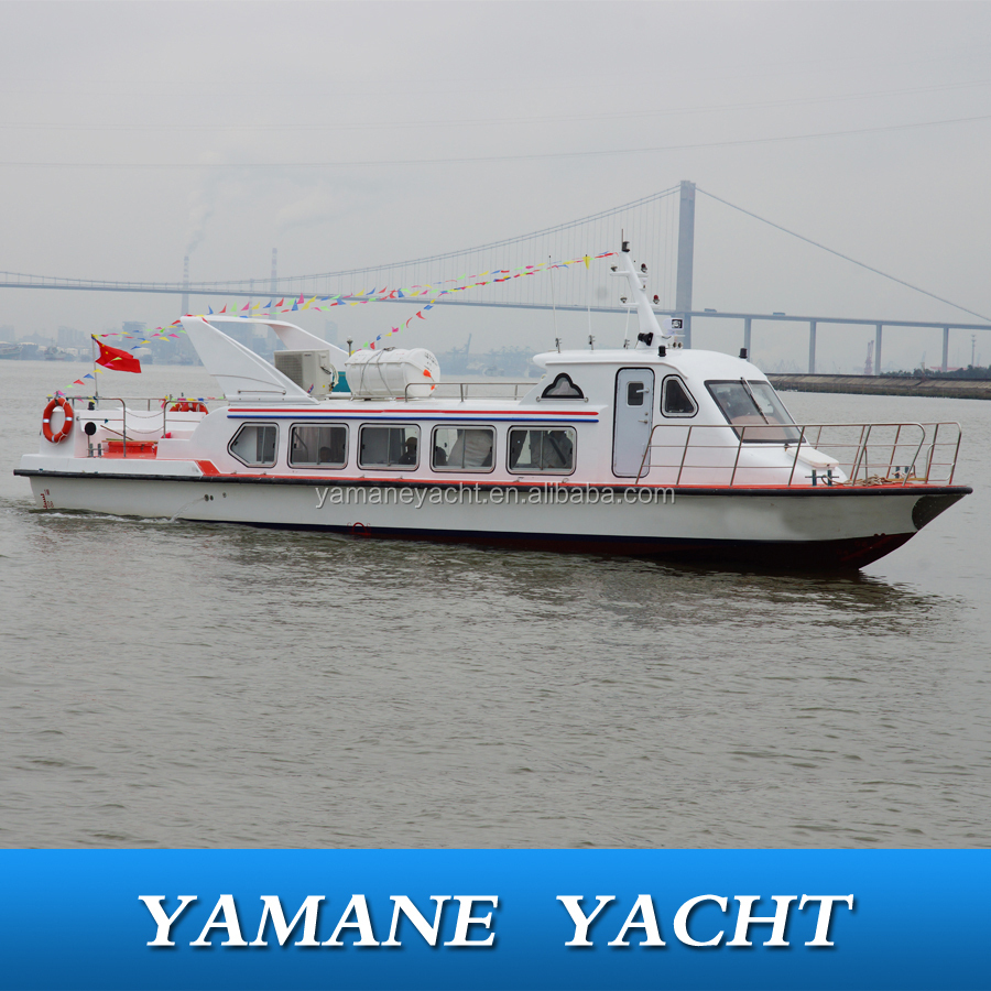 passenger ferry boats for sale, View passenger ferry boats for sale ,  Product Details from Qingdao Yamane Ryu Yacht Manufacturing Co , Ltd  on