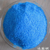 High Quality Crownsue Chemicals Factory Price Food Grade Blue Crystal Copper Sulphate