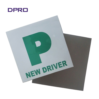 Fully magnetic new driver p plates car sticker