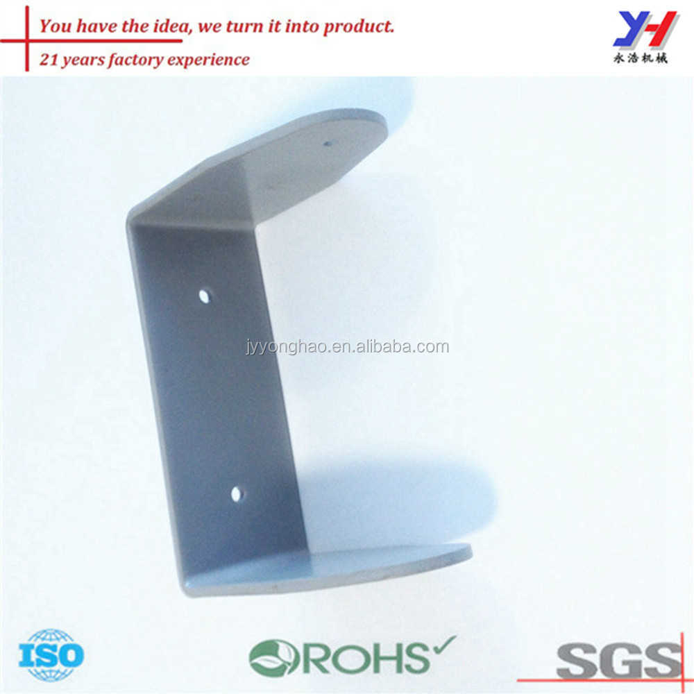 OEM ODM customized Stamping Metal bracket U shape with plastic cover