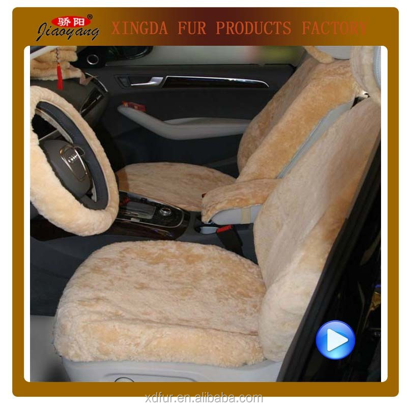 Australian ventilate breathable sheepskin car seat cover